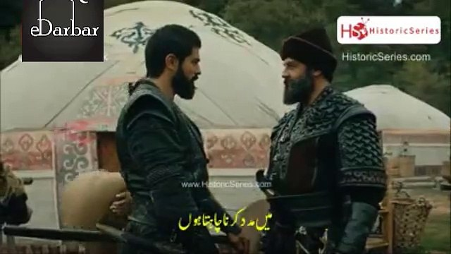 Kurulus Osman season 2 Episode 3  Part 2 with Urdu Subtitles