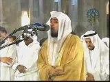 Monafeqoon islam tunis coran recitation Koran