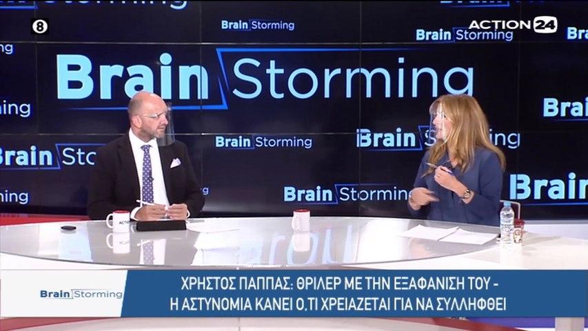 BrainStorming 23-10-2020
