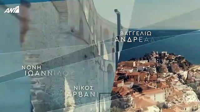 ΗΛΙΟΣ - ΕΠΕΙΣΟΔΙΟ 29