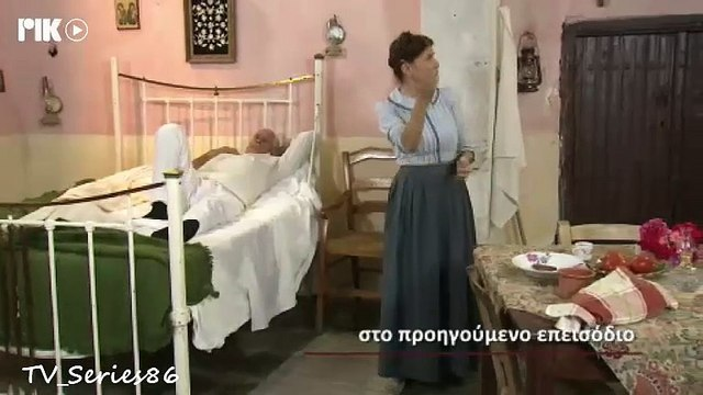 Καμώματα τζ' αρώματα - Επεισόδιο 821 (6ος κύκλος)