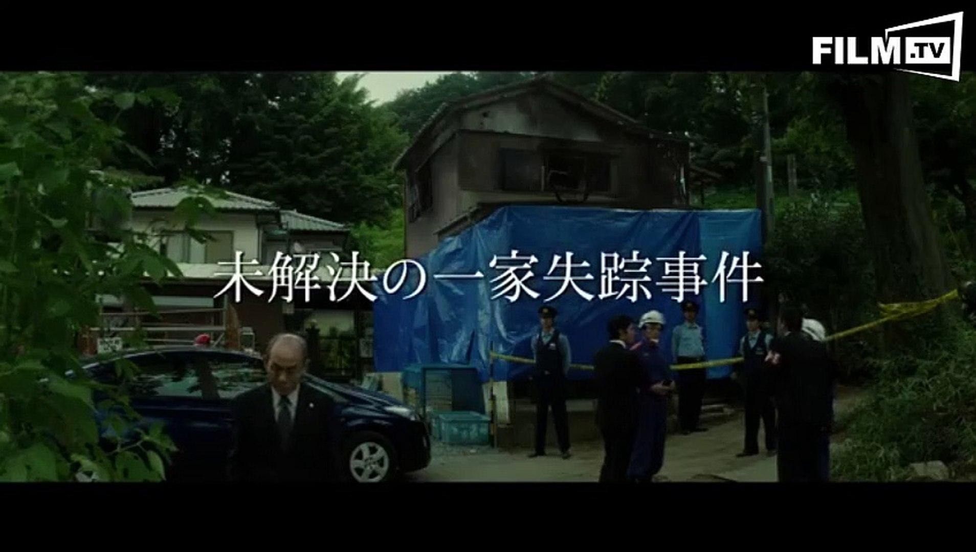 Creepy - Trailer - Filmkritik (2016) - Trailer