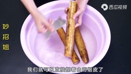 【Quickly remove the skin of yam】今天才知道,山药去皮一根筷子就能搞定,手不粘也不痒,简单快速