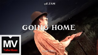 Yider(伊德爾)【Going Home】HD 官方完整版 MV