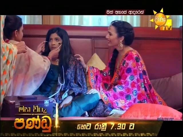 Sith Ahase Adaren (48) 26-10-2020 Thumbnail