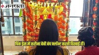 जानें प्रेग्नेंसी के दौरान सोशल मीडिया पर क्यों हैं चर्चा में KareenaKapoor