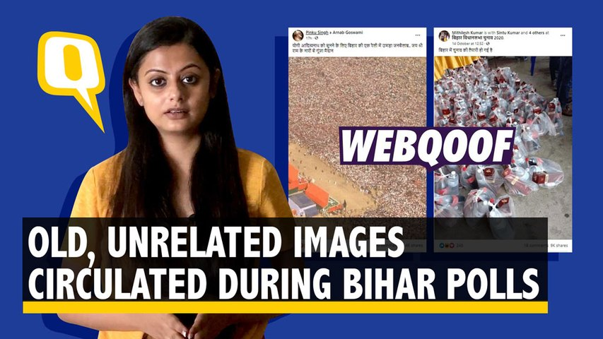 No, These Images Are Neither From Bihar Nor Recent