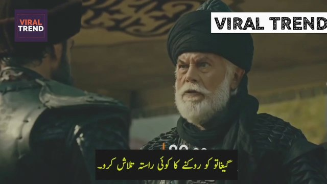 Kuruluş Osman Season 2 Episode 4 Trailer 1 in Urdu | Kurulus Osman Season 2 Episode 31 with Urdu Subtitles | Kurulus Osman Episode 4 Trailer 1 Season 2 in Hindi | Kurulus Osman Season 2 Episode 31 Trailer 1 with Hindi Subtitles  | Kuruluş  Osman Season 2