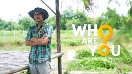 WHO ARE YOU? | น้ำ รพีภัทร
