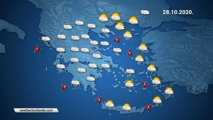 Η πρόγνωση του καιρού για την Τετάρτη 28-10-2020