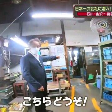 空からオジャマします!~ニッポン冒険飛行~  2020年10月27日 古都・金沢~能登半島縦断