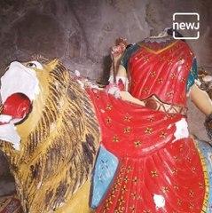 Goddess Durga's Idol Vandalised In Sindh