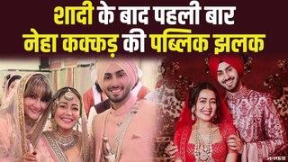 शादी के बाद पहली बार पब्लिक के सामने आई नेहा कक्कड़ | Neha Kakkar ViralVideo