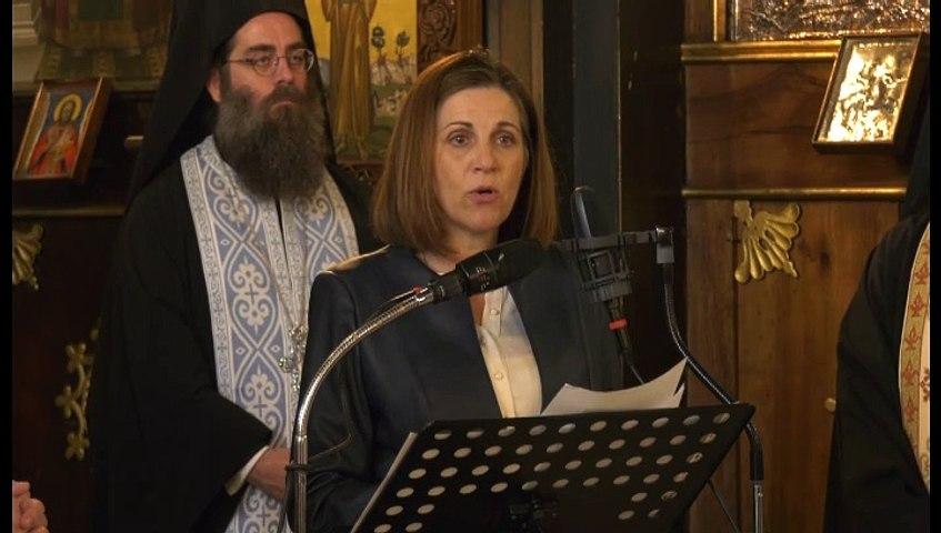 Η ομιλία της εκπαιδευτικού στη Χαλκίδα που δάκρυσε με τα λόγια της τους παρευρισκομένους