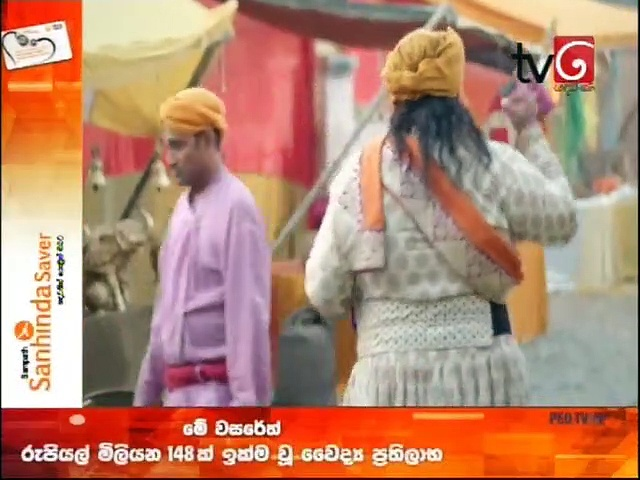Pandith Rama 28-10-2020 Thumbnail