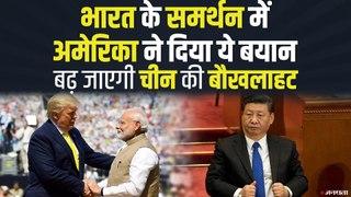 China पर US प्रवक्ता का बड़ा हमला, भारत के साथ मिलकर निपटाएंगे चुनौतियां। Indo-US 2+2Dialogue