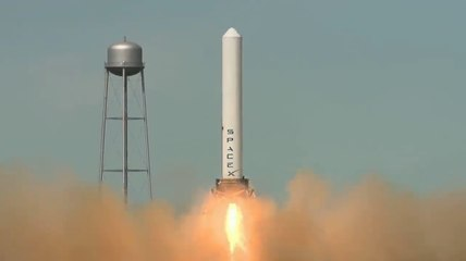 VICE VERSA Musk et Mars : Trailer