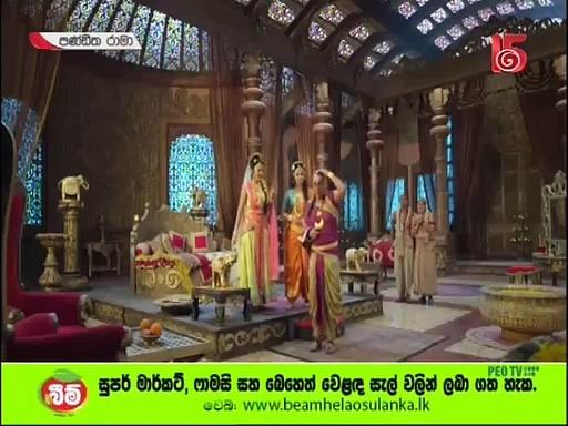 Pandith Rama- 28-10-2020 Thumbnail