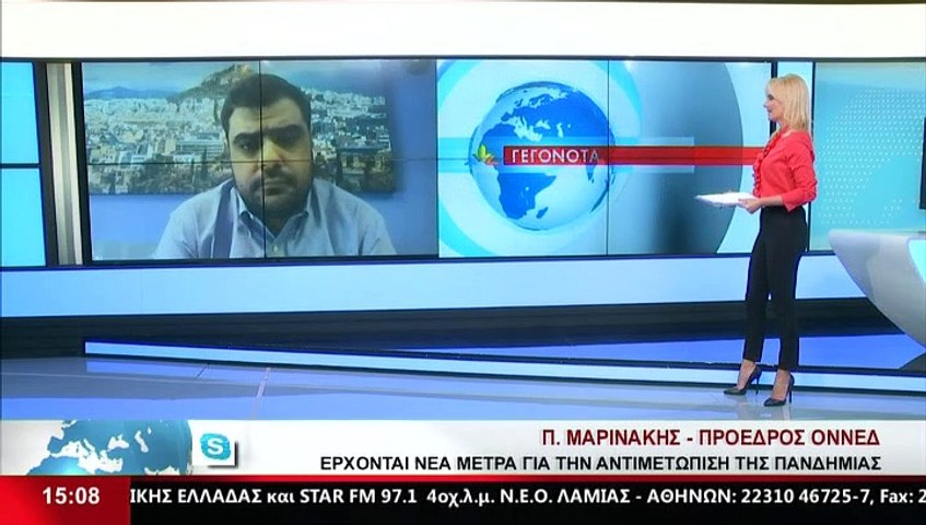 O πρόεδρος ΟΝΝΕΔ, Π. Μαρινάκης στο Star K.E.