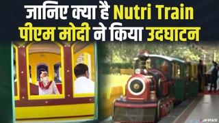 पीएम मोदी ने किया  Nutri Train का सफर, बाल पोषण पार्क की दी सौगात!