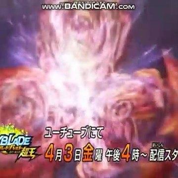 Beyblade Burst Surge Trailer (english dub)