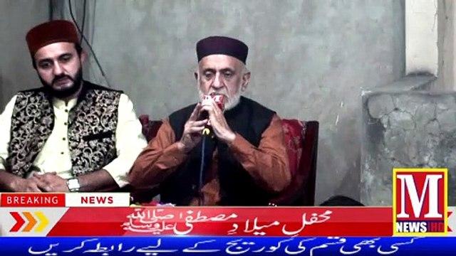Subhan Allah Subhan Allah Ma ajmala kaa maa ahsaala ka By Maroob Hamdaani:Program Shan e islam/m news hd