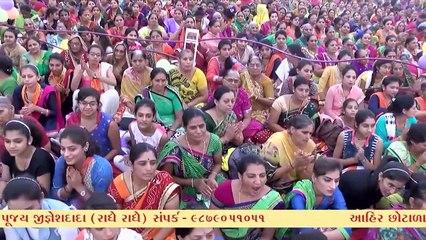 Shrimad Bhagwat Katha - Daiya, Bhajan - 18