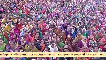 Shrimad Bhagwat Katha - Daiya, Bhajan - 29