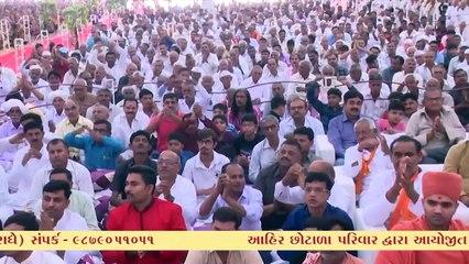 Shrimad Bhagwat Katha - Daiya, Bhajan - 31