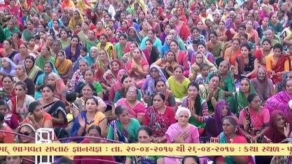 Shrimad Bhagwat Katha - Daiya, Bhajan - 35