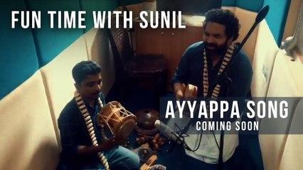 Fun Time With Sunil | Gopi Sundar | Ayyappa Song Coming Soon