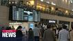 S. Korea's airlines rebound in Oct. on domestic flights