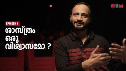 ശാസ്ത്രം ഒരു വിശ്വാസമോ ? | #VaikittenthaParipady ? | Dr. Jimmy Mathew | OPM Records