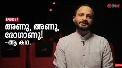 അണു, അണു, രോഗാണു! -ആ കഥ | #VaikittenthaParipady ? | Dr. Jimmy Mathew | OPM Records