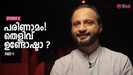 പരിണാമം! തെളിവ് ഉണ്ടോഷ്ടാ? | Part 1 | #VaikittenthaParipady ? | Dr. Jimmy Mathew | OPM Records