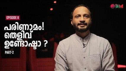 പരിണാമം! തെളിവ് ഉണ്ടോഷ്ടാ? | Part 2 | #VaikittenthaParipady ? | Dr. Jimmy Mathew | OPM Records