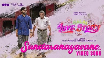 Sundaranaayavane Video Song | Halal Love Story | Shahabaz Aman | Rex Vijayan | Zakariya |OPM Records