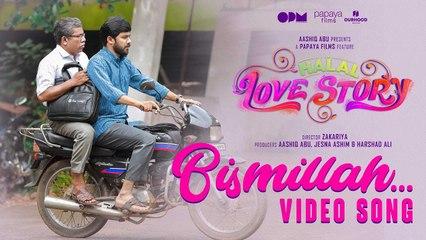 Bismillah Video Song | Halal Love Story | Shahabaz Aman | Muhsin Parari | Zakariya | OPM Records