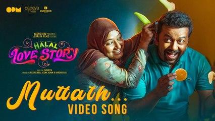 Muttath  Video Song | Halal Love Story | Bijibal | Anvar Ali | Soumya Ramakrishnan | OPM Records