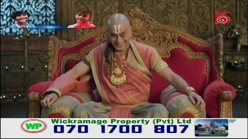 Pandith Rama 02-10-2020 Thumbnail