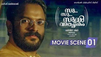 അന്തസ്സ് വേണമെടാ ..അന്തസ്സ്   Su Su Sudhi Vathmeekam Movie Scene 1    Jayasurya   Ranjith Sankar