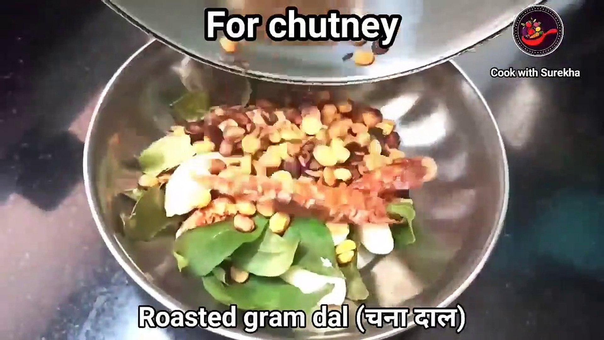 Rava appam recipe | South indian recipe
