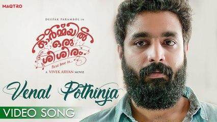 Ormayil Oru Shishiram Video Song | Venal Pothinja | Ranjin Raj | Vijay Yesudas