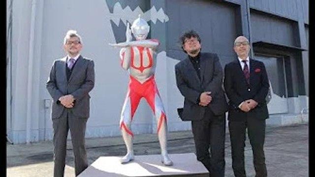 ✅  シン・ウルトラマン:1/33スケールの立像が円谷英二の出身地に 映画は2021年初夏に公開