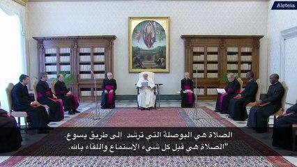 المقابلة العامة مع البابا فرنسيس