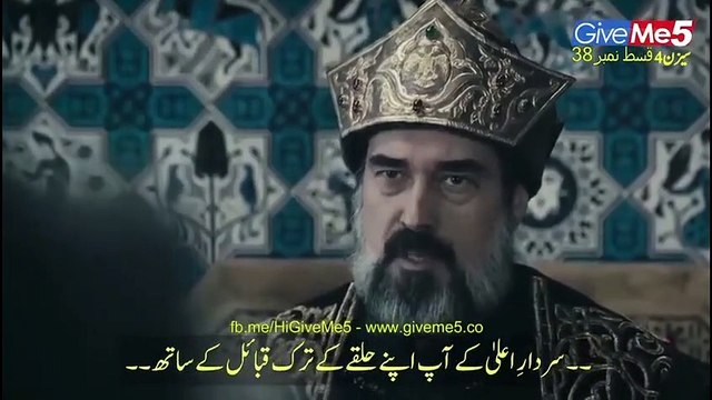 Ertugrul Ghazi season 4 - Urdu Subtitles /  Episode 38
