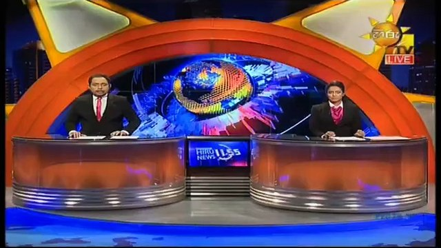 Hiru TV News 11.55 - 05-11-2020
