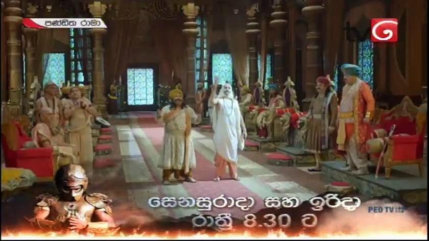Pandith Rama 05-11-2020 Thumbnail
