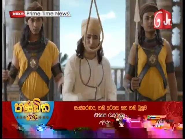 Pandith Rama 06-11-2020 Thumbnail