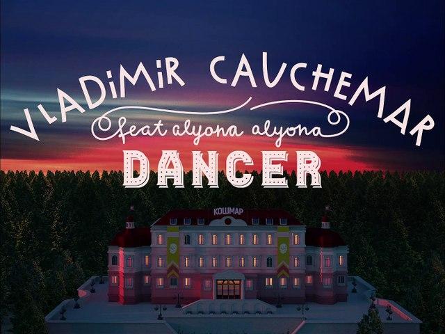 Vladimir Cauchemar - Dancer